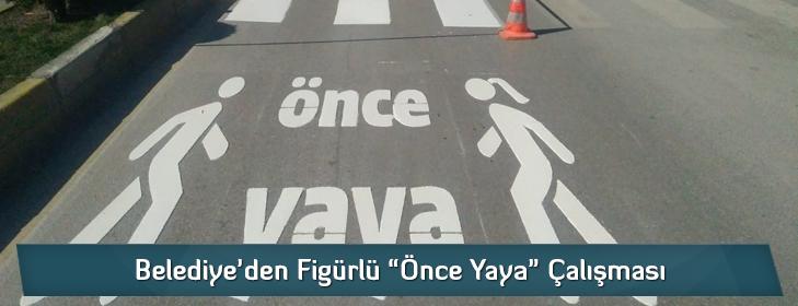 onceyaya